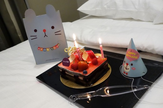 378 MY BIRTHDAY CAKE & GIFT